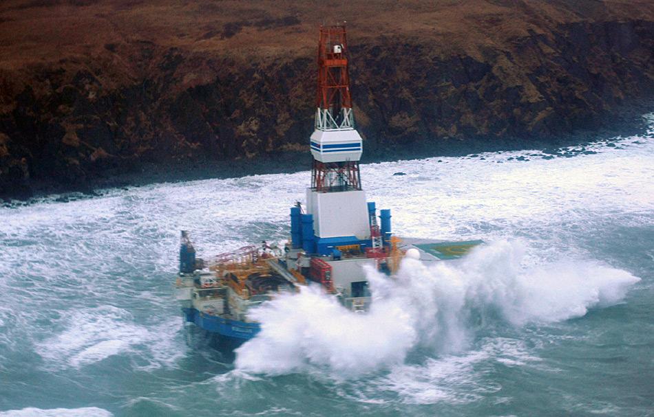 Im Januar 2013 lief die Plattform Kulluk bei Sitkalidak Island auf Grund, nachdem sie sich bei einem starken Sturm losgerissen hatte.